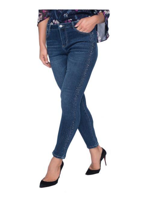 Frank Lyman Denim Studded Skinny Jeans 193112u-denim-denim