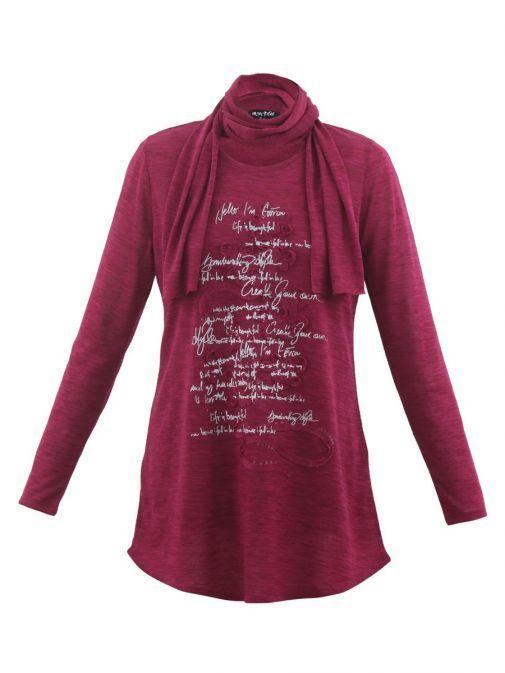 5460 181 Marble Pink Top & Vest Set