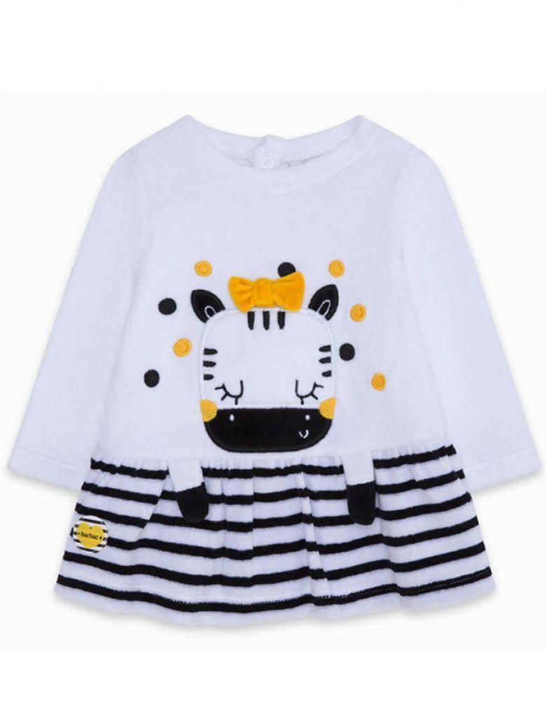 Tuc Tuc White/Stripe Zebra Print Dress