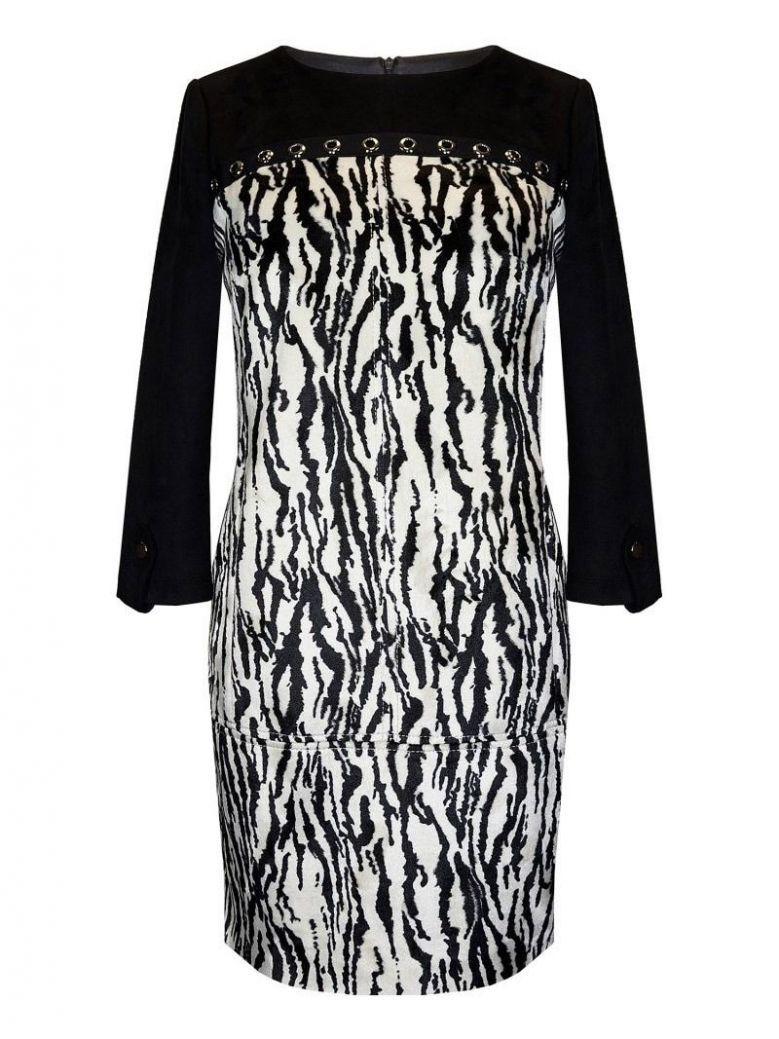 Arggido Black And White Animal Print Dress