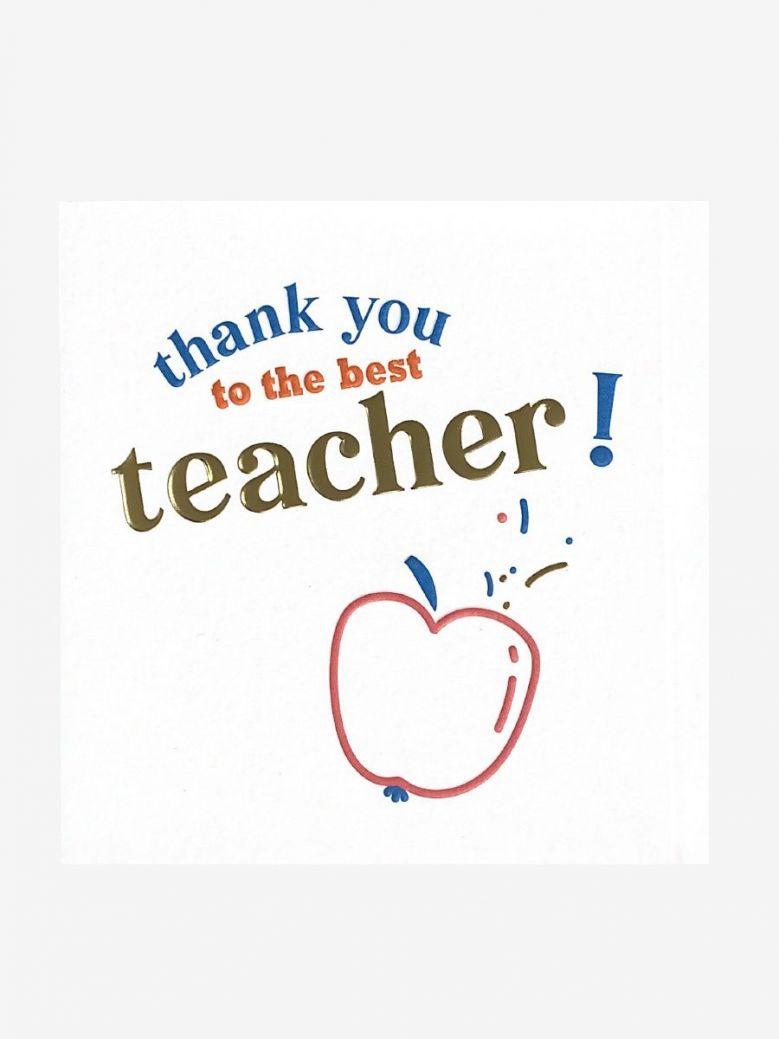 Caroline Gardner Thank You To The Best Teacher Card