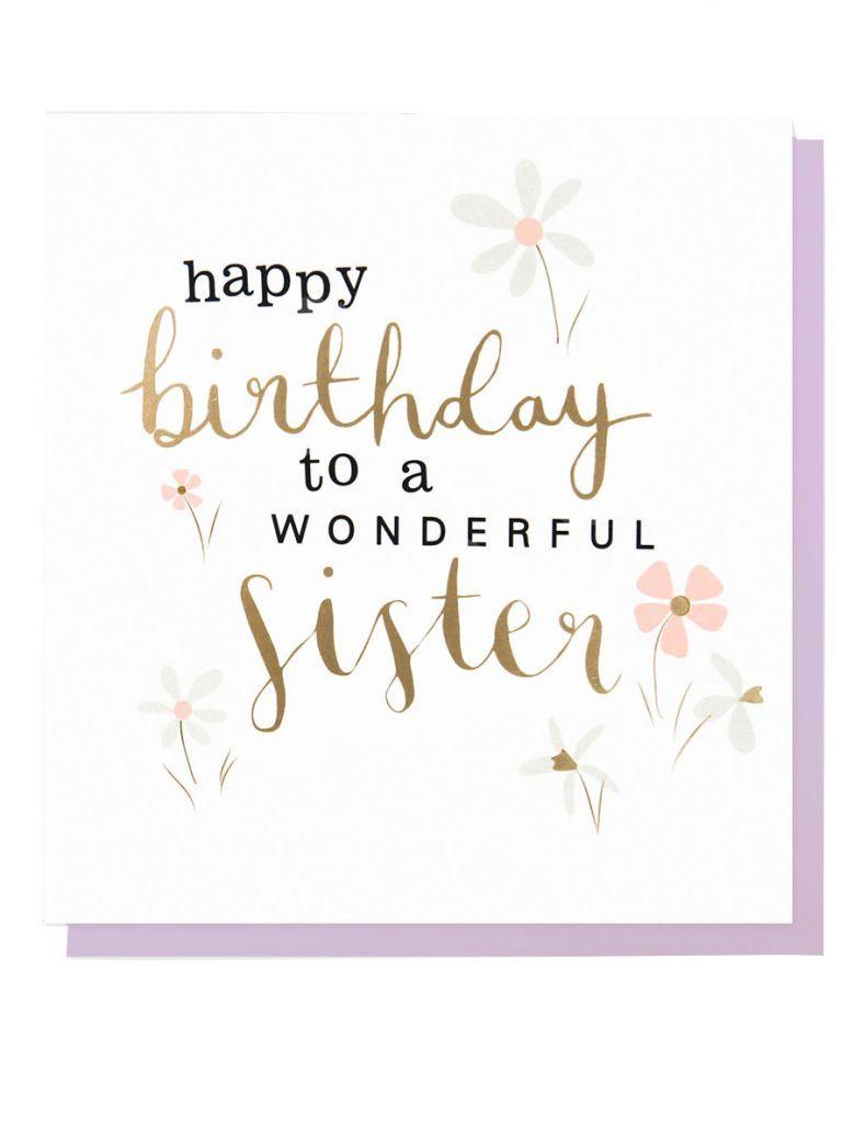Caroline Gardner Sister Birthday Card