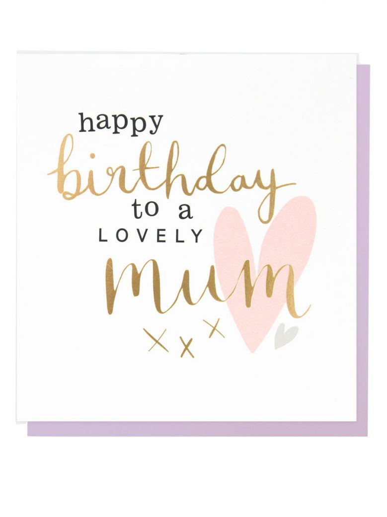 Caroline Gardner Mum Birthday Card