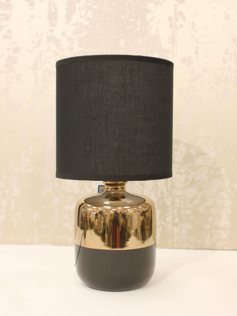Small Black & Gold Table Lamp With Black Shade